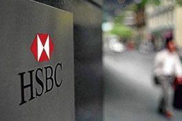 HSBC-e-condenado-em-mais-de-R--67-milhoes-por-espionagem